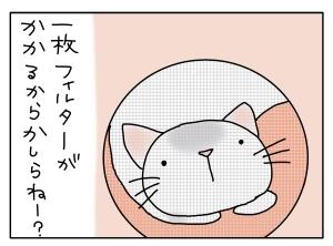 20140610_05