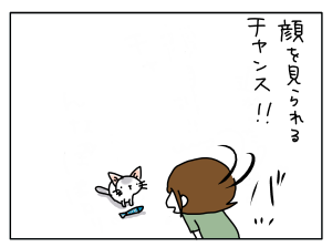 20170623_04