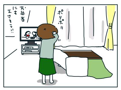 20190326_05