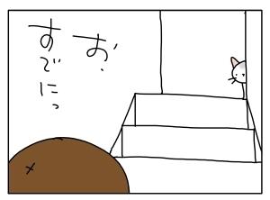 猫と一緒-20110317_08