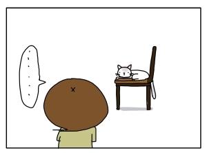 猫と一緒-20110121_09