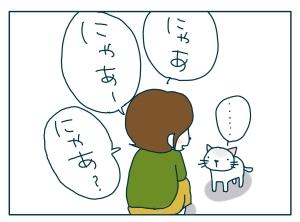 猫と一緒-20091221_02