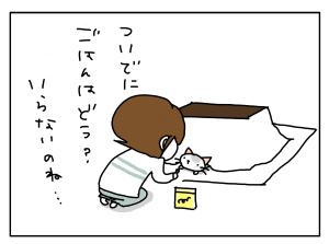 20170405_05