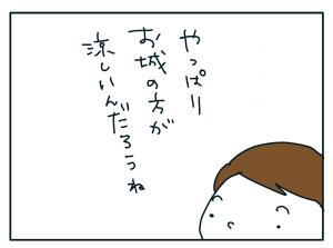 20180717_02