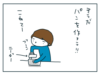 20190315_01