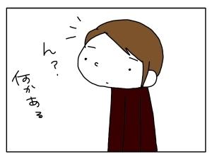20140509_02
