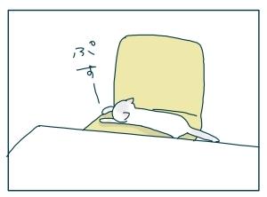 猫と一緒-20091023_16