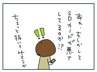 20180829_05