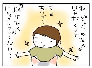 20160915_09