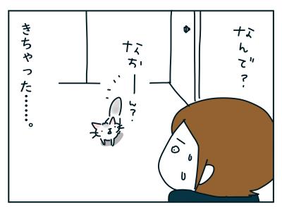20190814_05