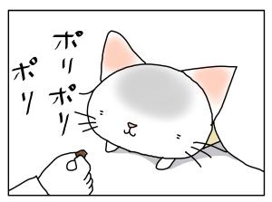 20170405_09