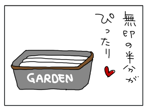 20170618_07