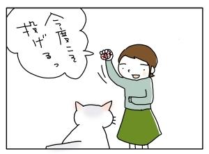 猫と一緒-20100421_18