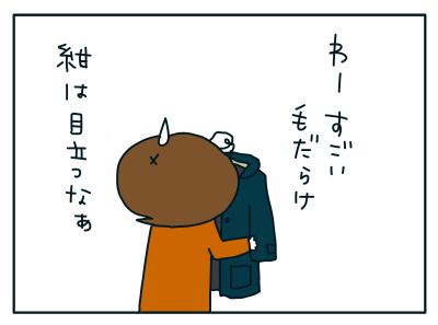 20190227_01