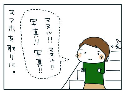 20190110_06