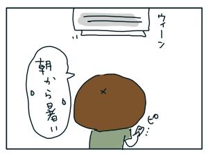 20180730_01