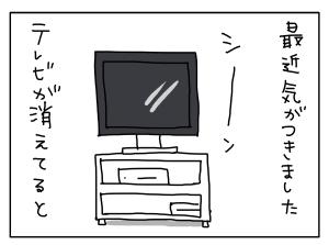 20180210_01