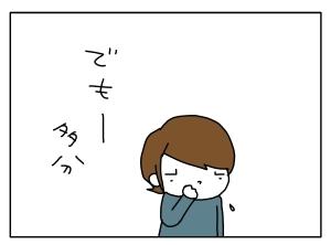 猫と一緒-20110427_04