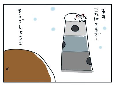20210715_08