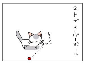 20161027_03
