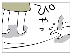20170112_02