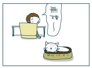 猫と一緒-20091127_23