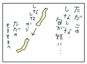 20180706_03