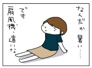 20160925_01