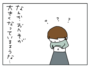 20180320_02