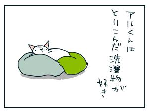20180623_01