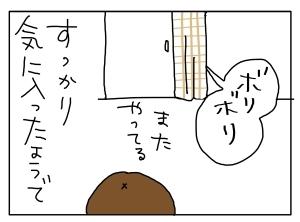 猫と一緒-20130329_06