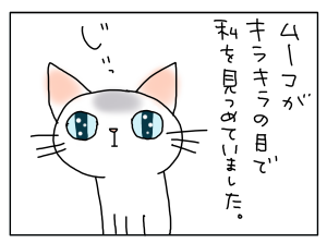 20170424_05