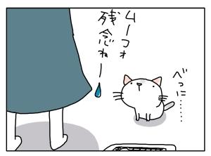 20150310_05