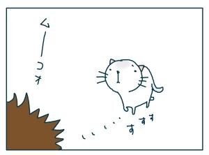 猫と一緒-20090130-22