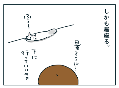 20190814_06