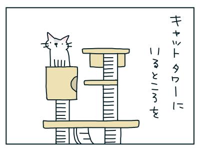 20190329_01