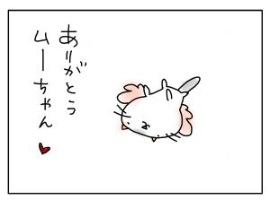 20170428_26