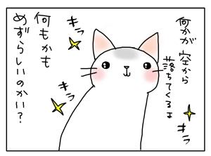 20160818_07