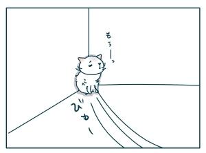 猫と一緒-20090928_05