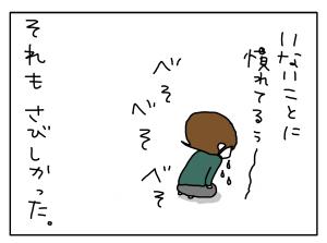 20170427_09