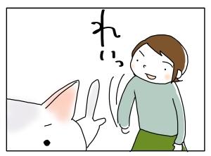 猫と一緒-20100421_07