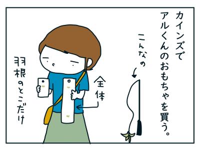 20190727_01