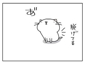 20150630_04