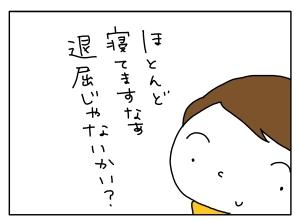 20151225_02