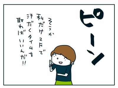 20190814_03