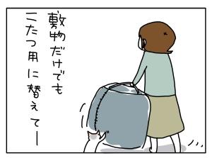 20161015_02