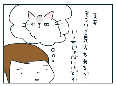 20190825_03