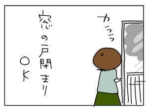 猫と一緒-20120529_04