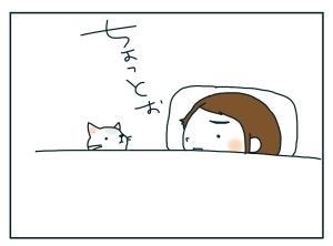 猫と一緒-20100116_05