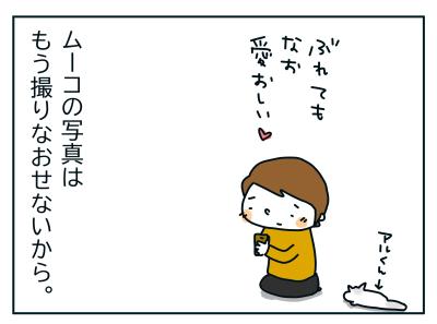 20191018_09